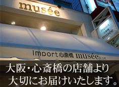 museetop